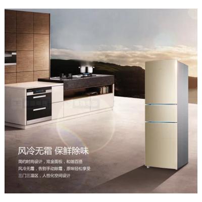 Haier/海尔 BCD-216WMPT 冰箱三门家用无霜三开门风冷电冰箱节能